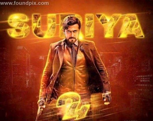 Download 24 movie songs in telugu