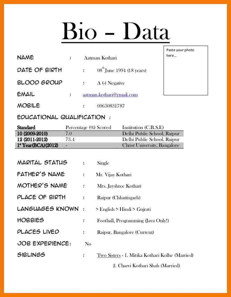 Image Result For Bio Data Form Maximum Wordpad Download