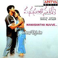 Manasantha nuvve movie download utorrent