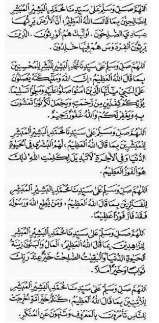 Sholawat Basyairul Khoirot : sholawat, basyairul, khoirot, Bacaan, Khasiat, Sholawat, Basyairul, Khairat, Membaca,, Buku,, Kutipan, Agama
