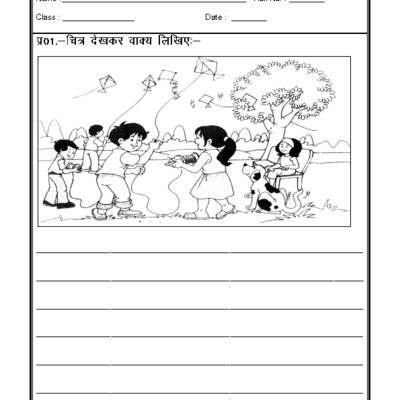 hindi worksheet picture description 02 study hindi worksheets creative writing worksheets. Black Bedroom Furniture Sets. Home Design Ideas