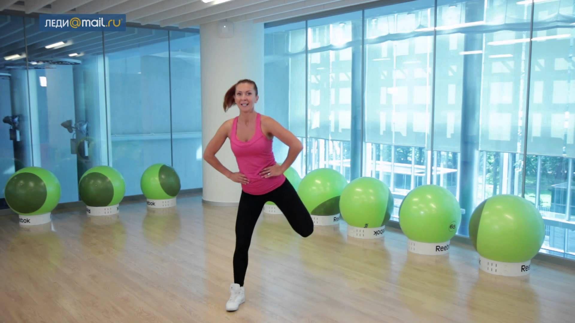 танцевальная зумба для похудения видео