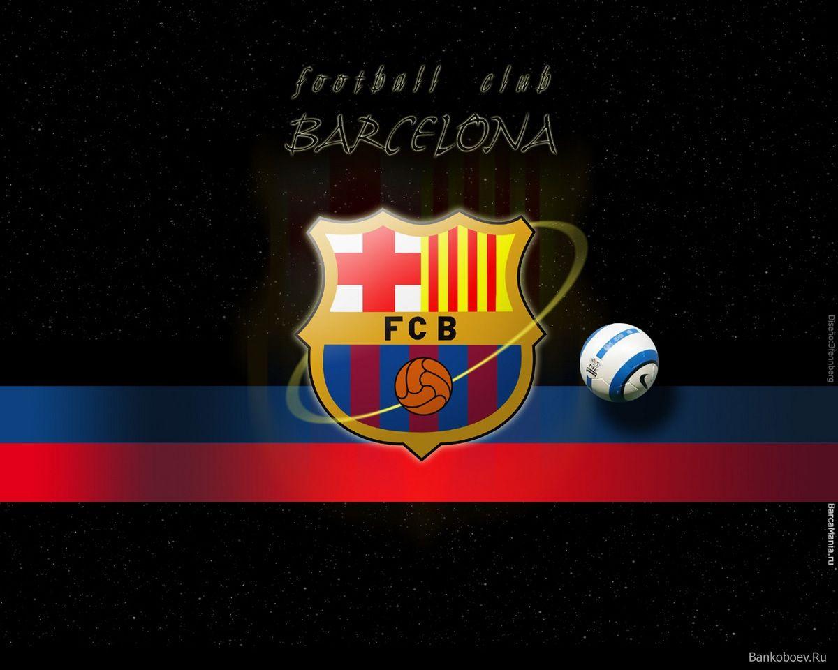 Blogilha-downloads: Download escudo do Barcelona