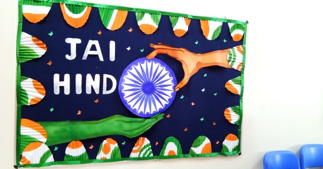 India Independence Day Art Ideas 2018 Independence Day