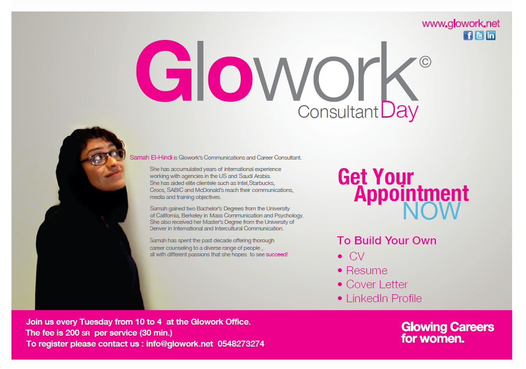 Samah ElHindi, Glowork's Communications and Career