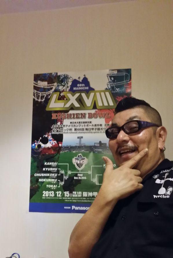 @うちごはん食福 兵庫県尼崎市武庫之荘1-14-7 中山ビル2階 [コメント]阪急武庫之荘駅からすぐのところにあるお店で、月に数回沖縄のアーティストのライブが楽しめます。
