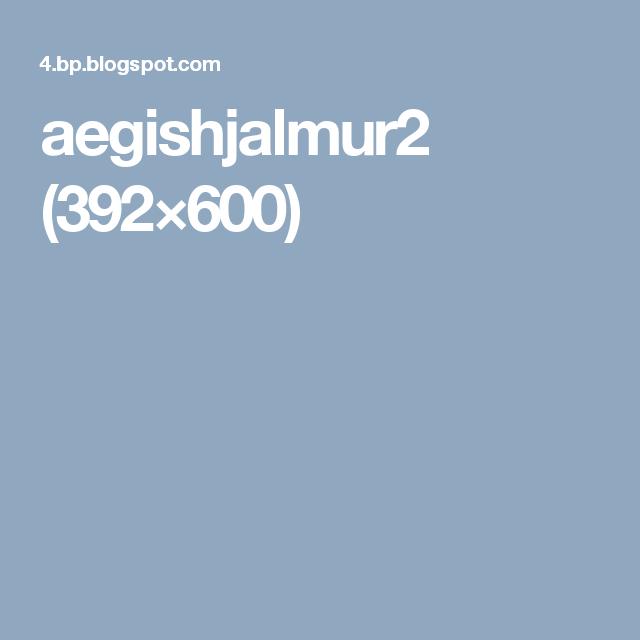 aegishjalmur2 (392×600)