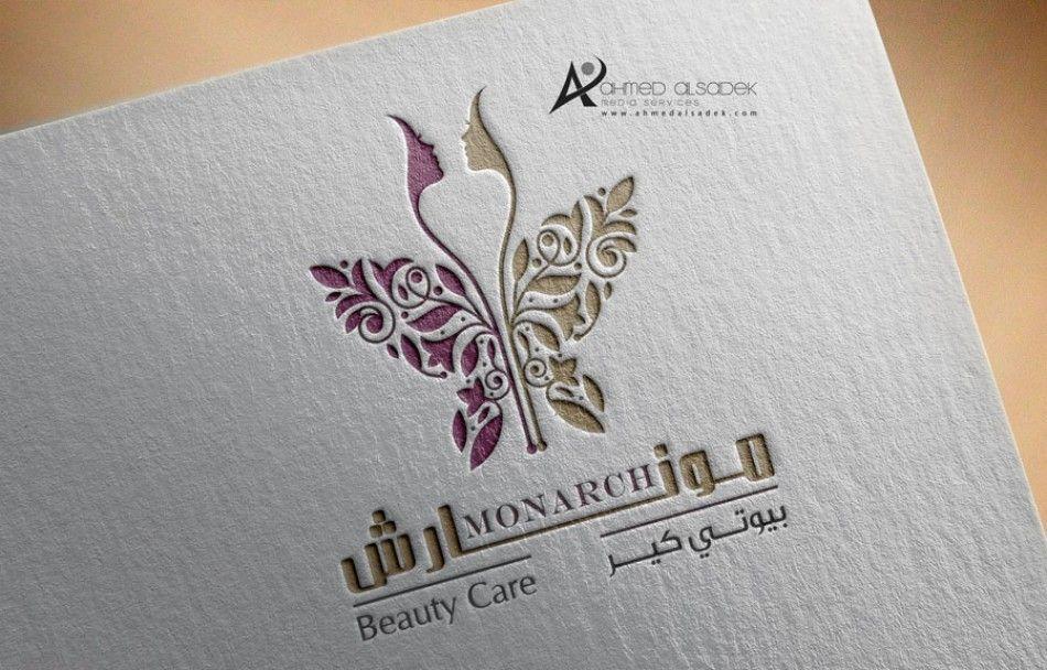 شعارات في البحرين المحرق العاصمة الجنوبية الشمالية شركة تصميم لوجو بحرين 3 Card Templates Cards Templates