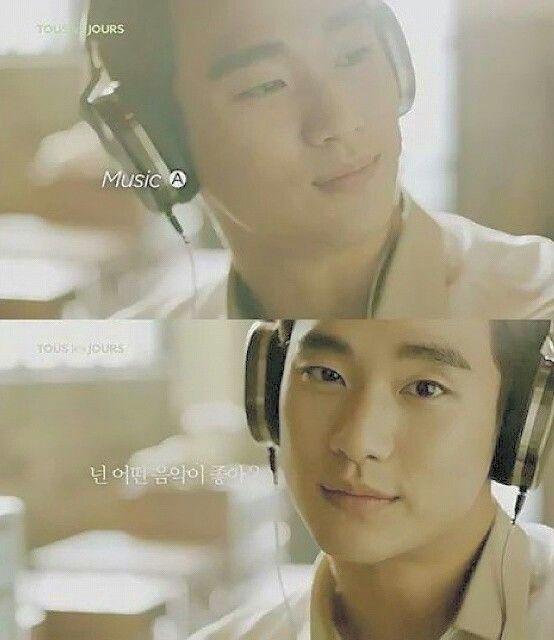 kim soo hyun ♥ ♥ ♥