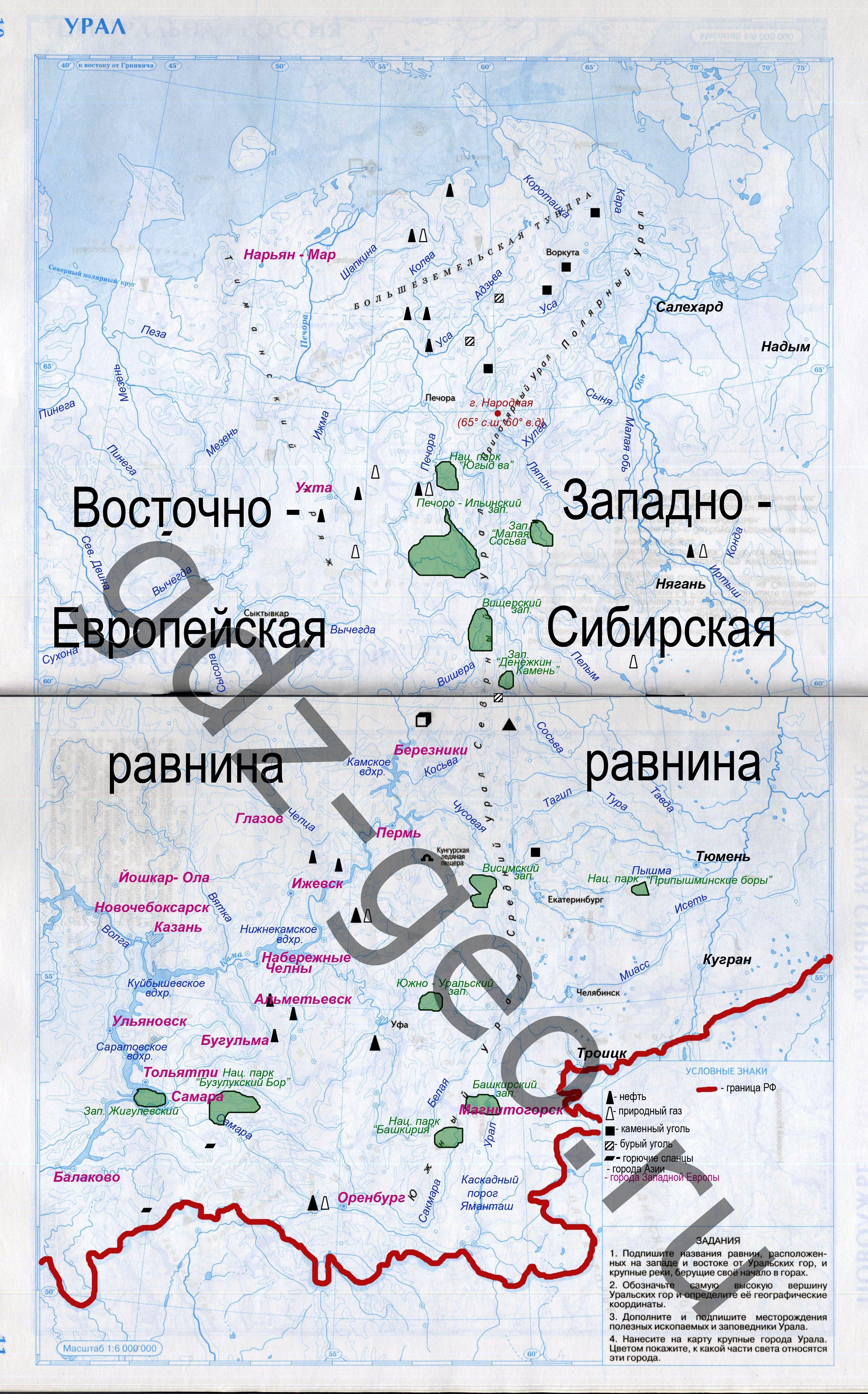 Контурные Карты По Географии 8 Класс Дрофа Распечататьгдз