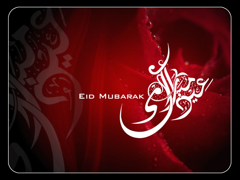 Must see Eid Il Eid Al-Fitr Greeting - 78135a0ce0b7a7f855cc1afd5b657c27  2018_899130 .jpg