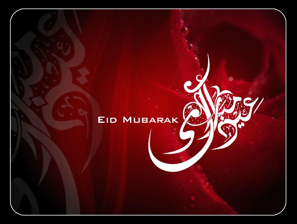 Wonderful Special Eid Al-Fitr Greeting - 78135a0ce0b7a7f855cc1afd5b657c27  HD_59100100 .jpg