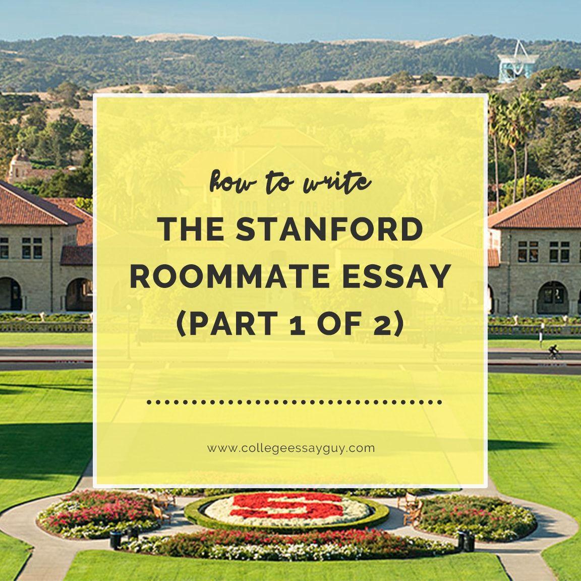 harvard roommate essay