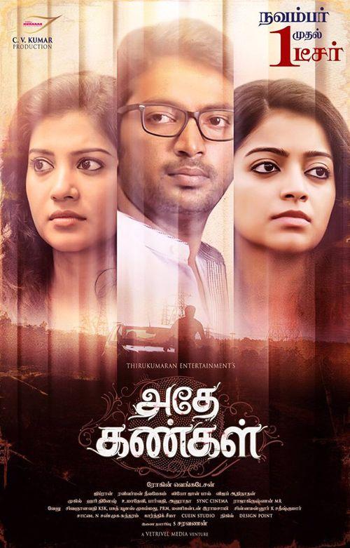 Tamilgun tamil serials
