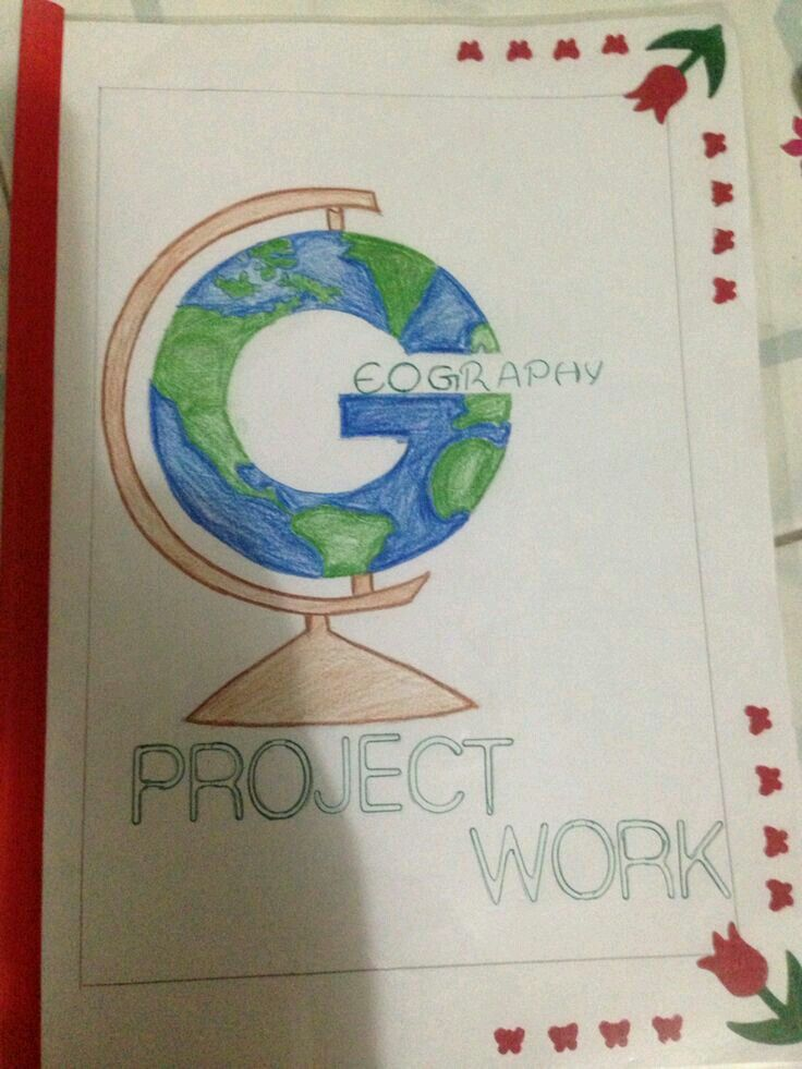 Geography Project Cover Book Cover Diy Page Borders