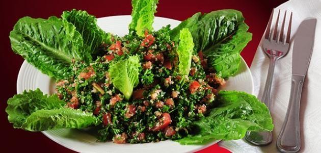 طريقة عمل تبولة لبنانية موسوعة موضوع Health Food Recipes Lebanese Recipes