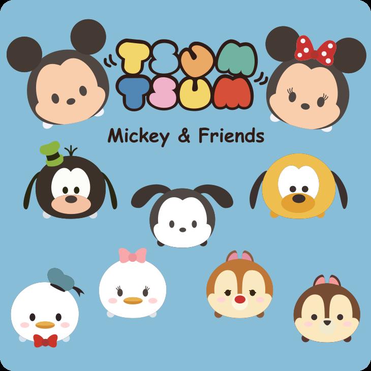 Krafty Nook: Tsum Tsum - Mickey and Friends Fan Art SVGS | Disney ...