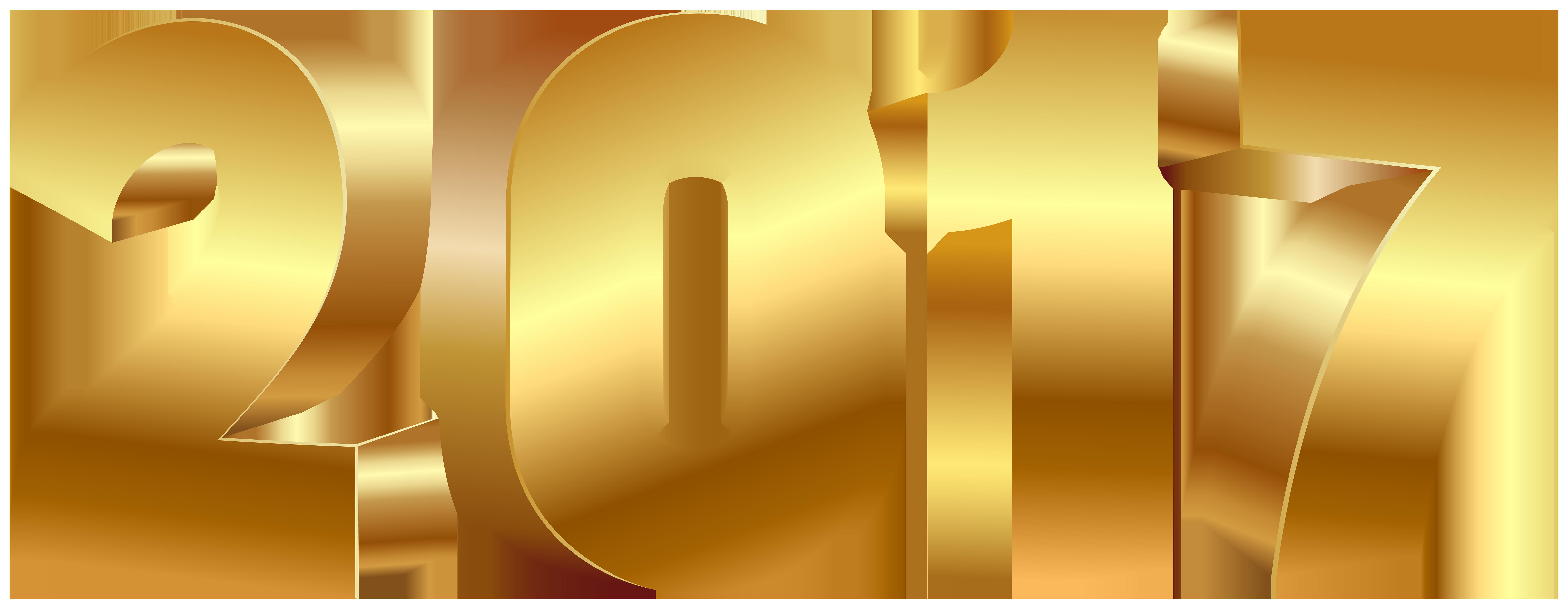 Картинки с надписью 2017 год, надписями