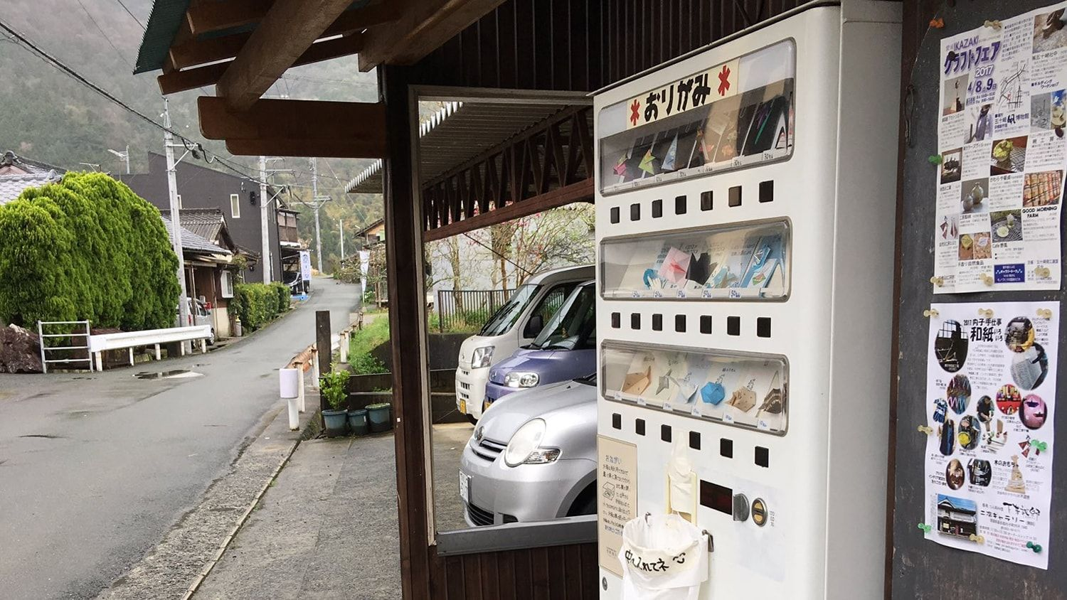 Adorable vending machine selling origami turns up in rural