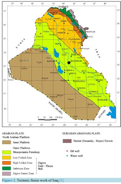 الجغرافيا دراسات و أبحاث جغرافية Origin Of Some Transversal Linear Features Of Ne S Geology Geography Linear