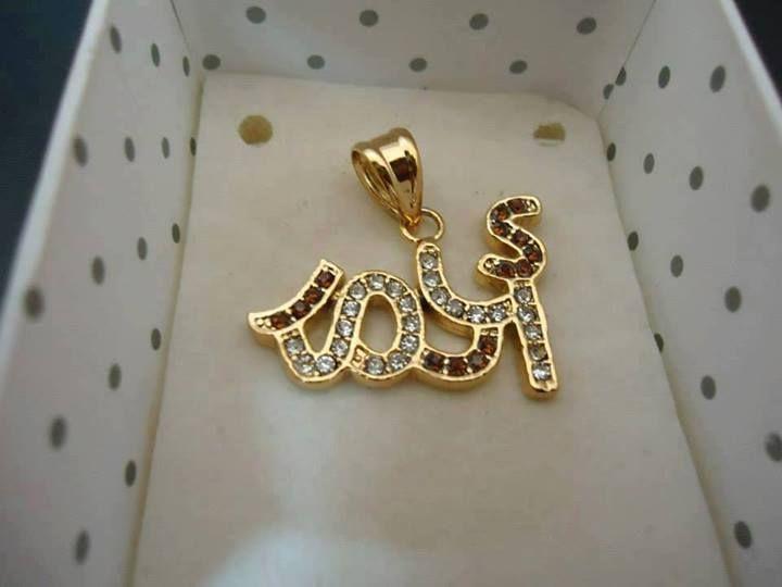 اسم أحمد تعليقة سلسال مطعمة بفصوص ومطلي ذهب Arabic Jewelry Jewelry Roman Love