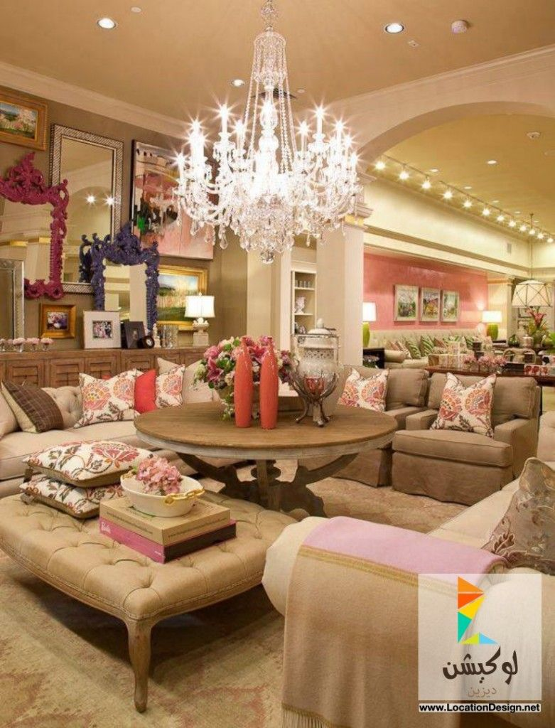 ديكورات صالات فلل فخمة Home Decor Glamorous Living Room Home N Decor
