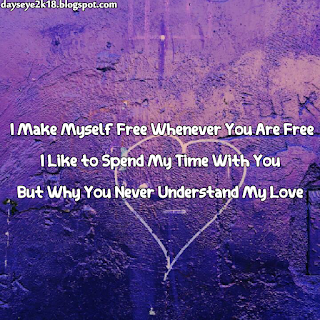free to be myself free to need some time