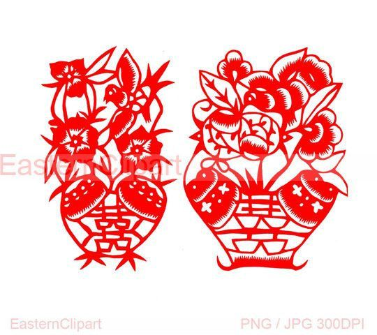 Chinese paper cutting 11 png jpg digital by easternclipart double chinese paper cutting 11 png jpg digital by easternclipart double happiness xi modern chinese asian mightylinksfo