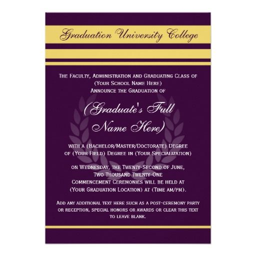 Formal College Graduation Announcements ~Purple 5 - Formal Invitation