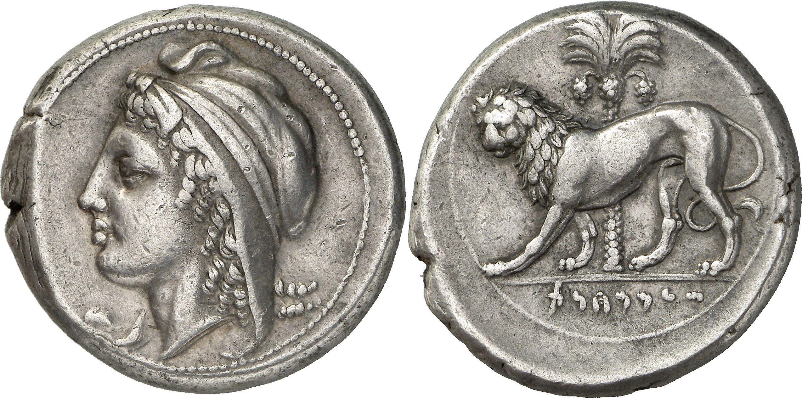 Greek (450 Bc-100 Ad) antigua Griega Coins & Paper Money Inventive 336-323 Bc Alexander Iii Ar Dracma Ngc Xf