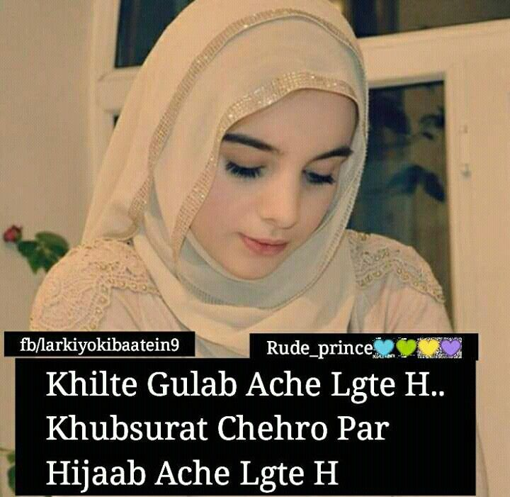 Girl Quotes, Woman Quotes, Queen Quotes, Girly Attitude Quotes, Hijab Quotes ,