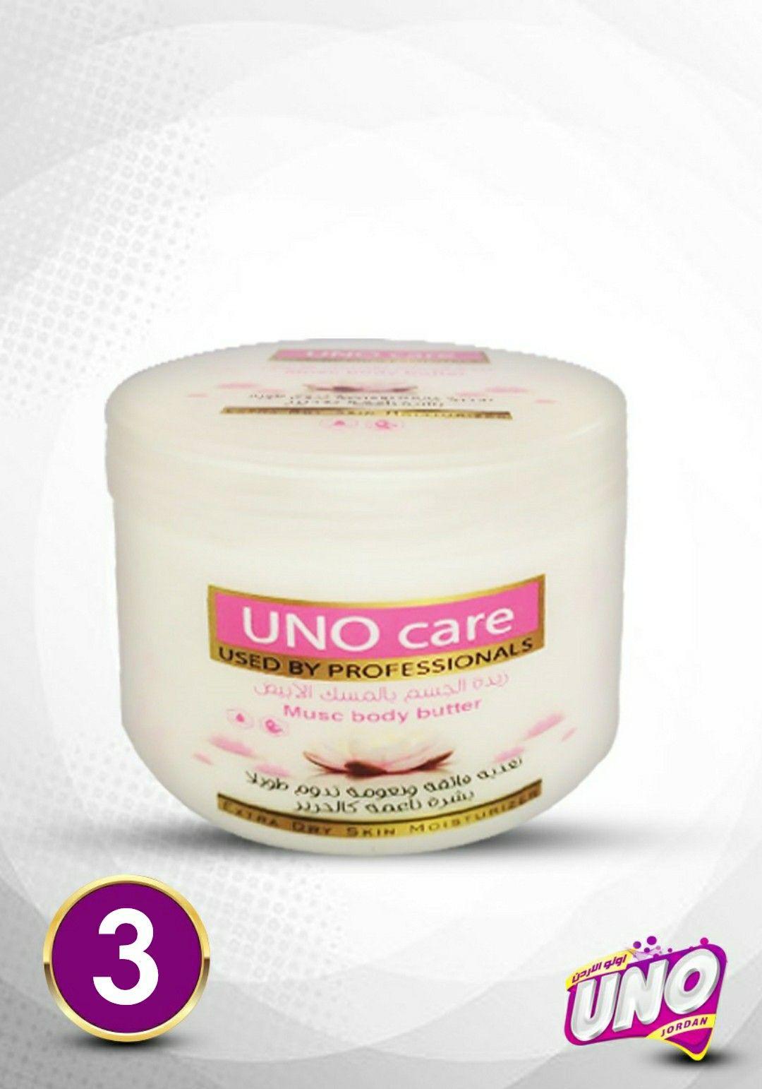 اونو كير زبدة الجسم بالمسك الابيض Talenti Ice Cream Candle Jars Cream