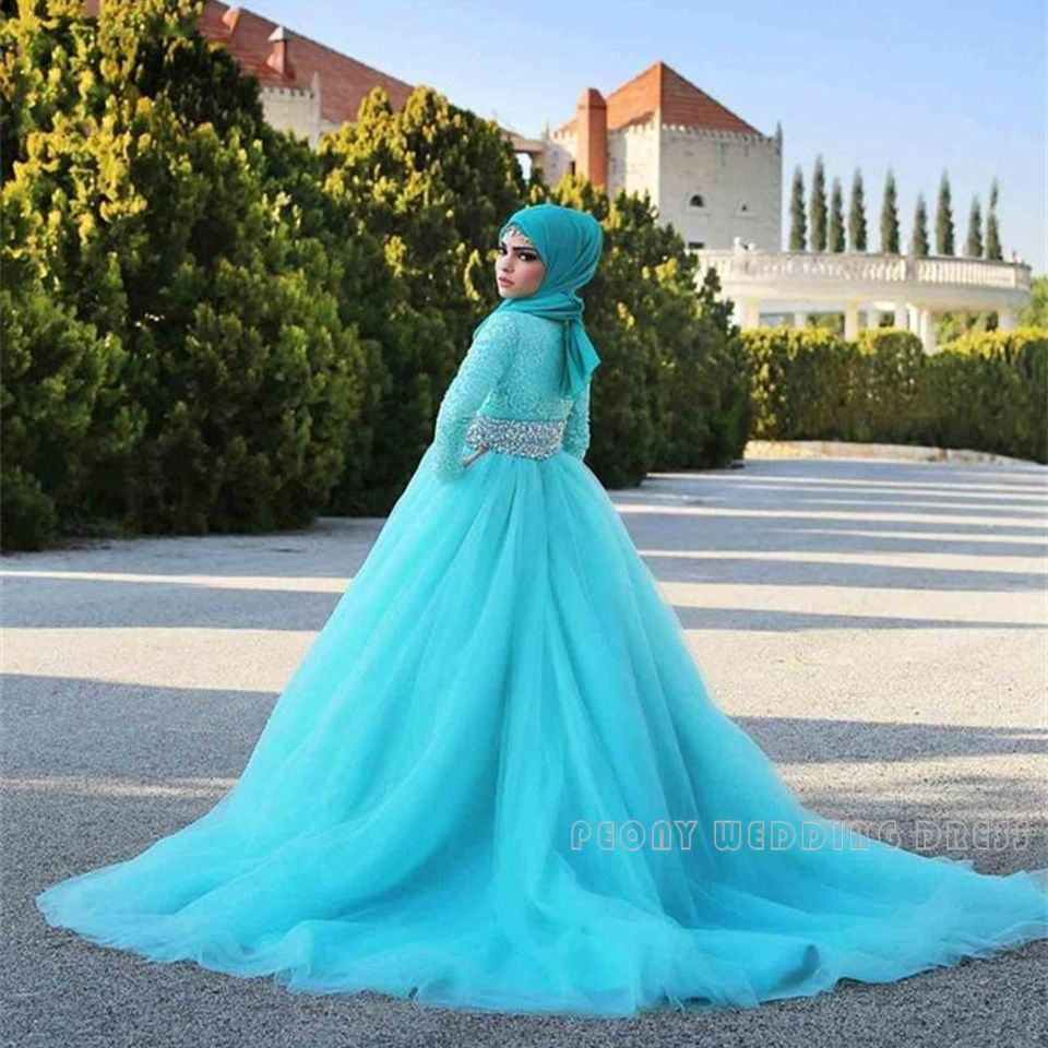 Find a Modest Long Sleeve Muslim Wedding Dresses With Hijab ...