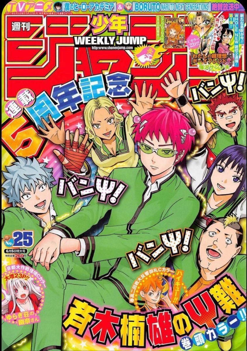 Anime manga cover in 2020 anime wall art manga covers