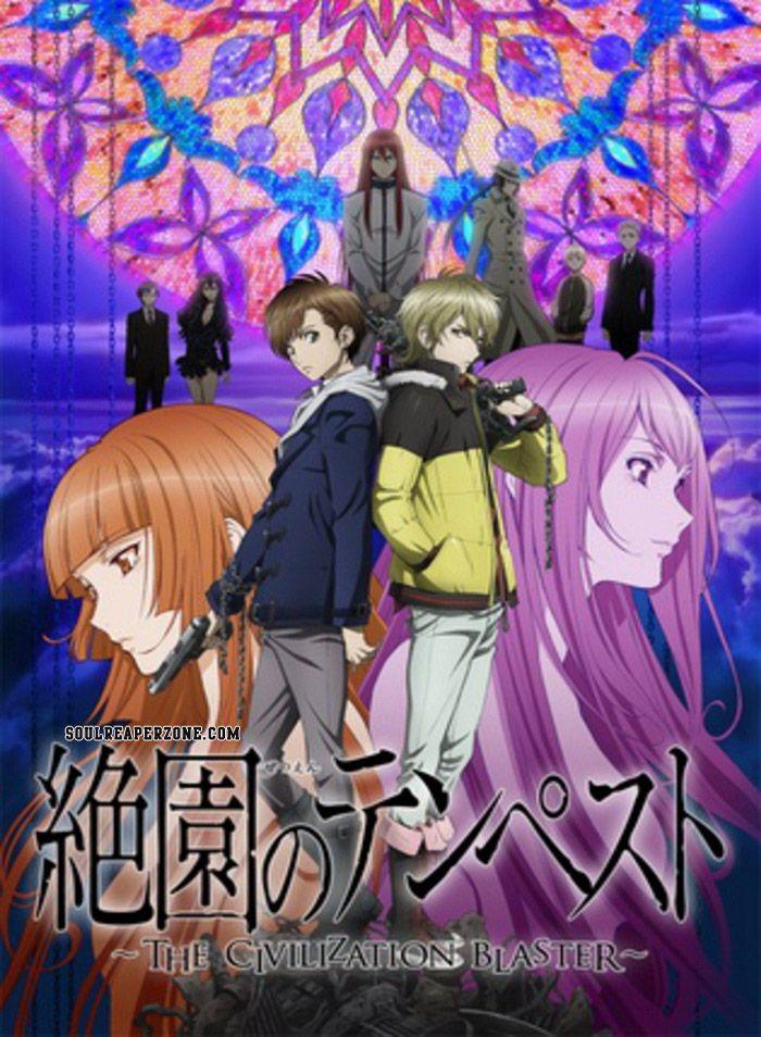 Zetsuen no Tempest Bluray [BD] Anime canvas, Anime