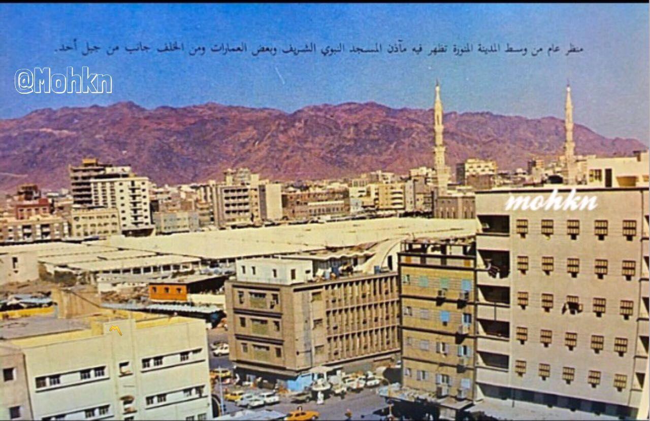 منظر عام من وسط المدينة City Medina Places