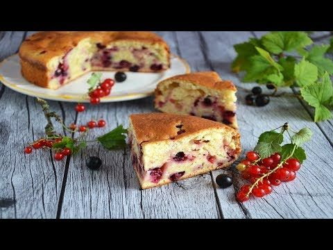 Пирог на кефире с ягодами - YouTube