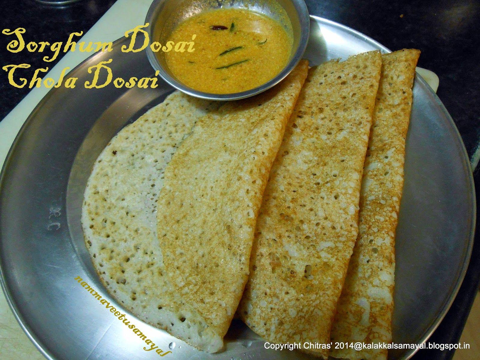 Cholam dosai 1 sorghum jowar dosai 1 indian recipes cholam dosai 1 sorghum jowar dosai 1 forumfinder Images