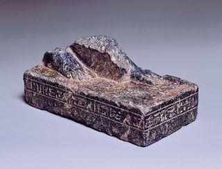 Base d'une statue de Pasheryentahinet, règne de Nectanébo I. Ny Carlsberg Glyptotek
