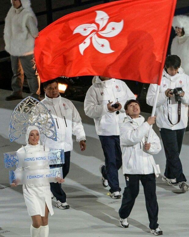 Hong Kong team in Sochi 2014 Winter Olympics opening ceremony
