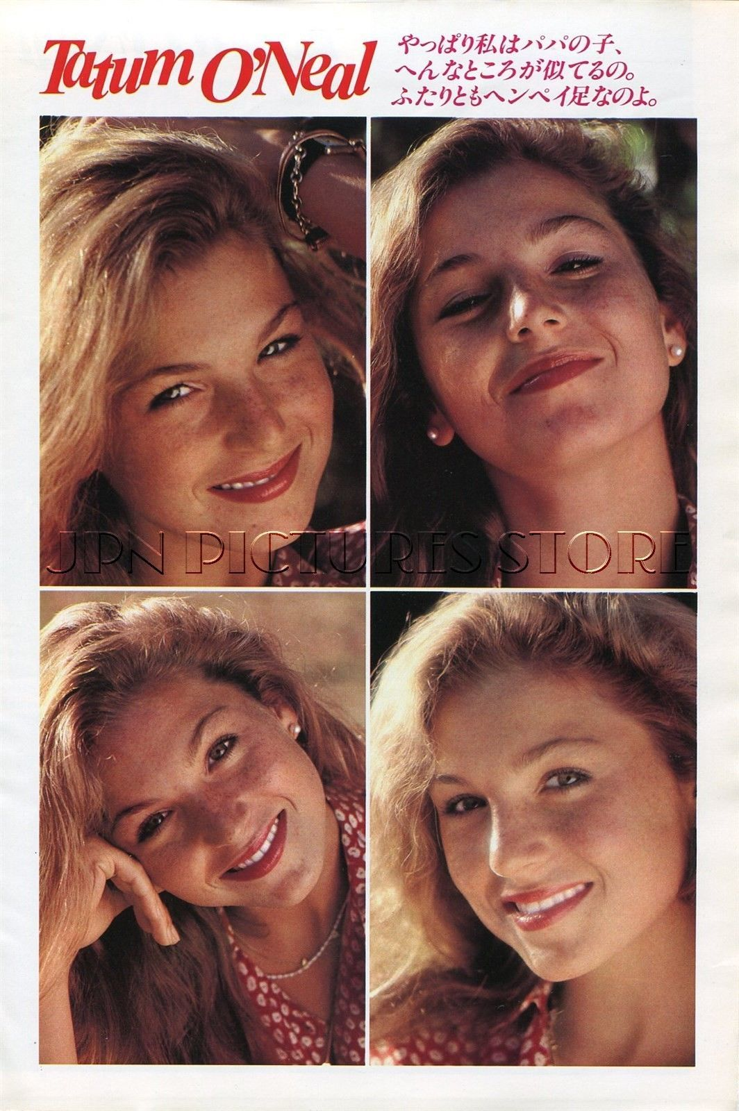 Images about tatum o neal on pinterest sheryl crow