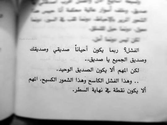 Description Words Arabic Quotes Quotes