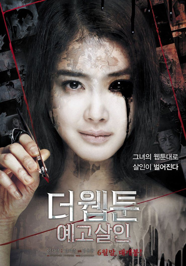 Pin On Poster Korea South Movie