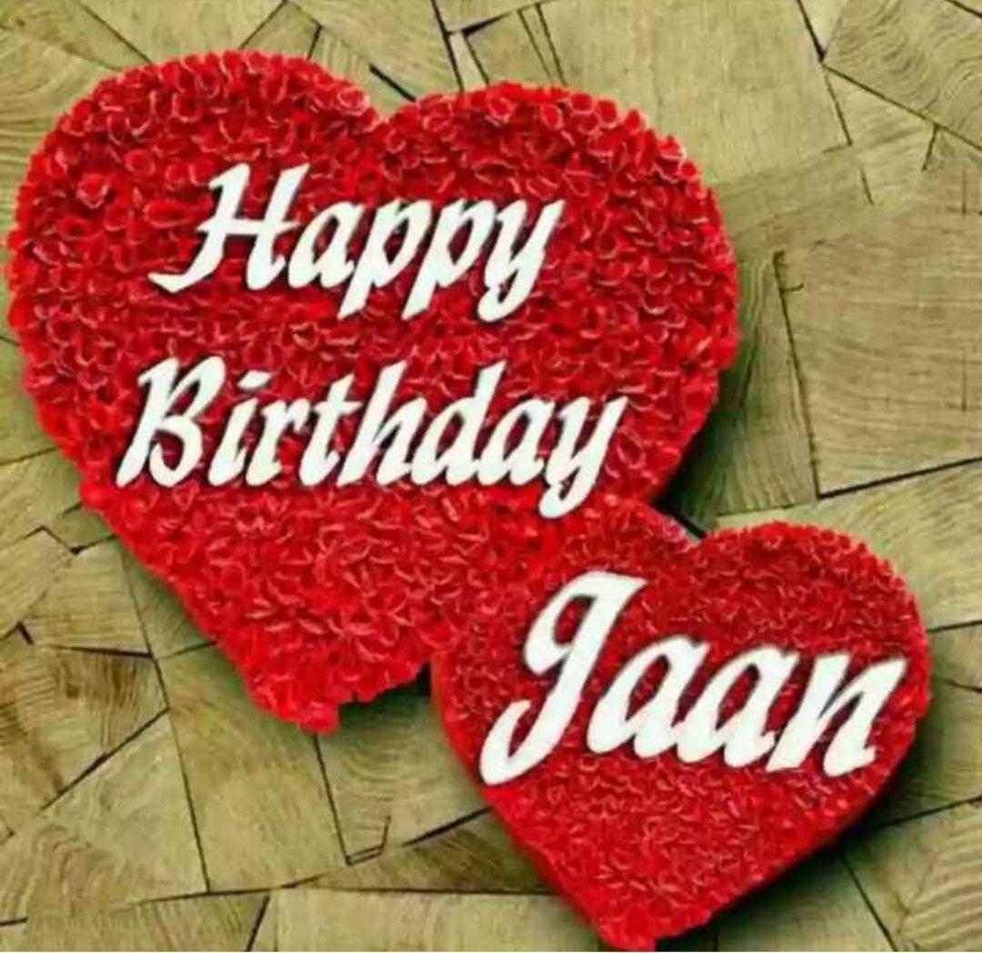 Pin By Marylin On Happy Birthday Happy Birthday Love Happy Birthday Messages Happy Birthday Jaan