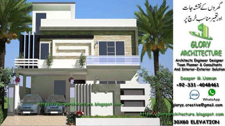 Best house design pakistan islambad karachi also rh in pinterest