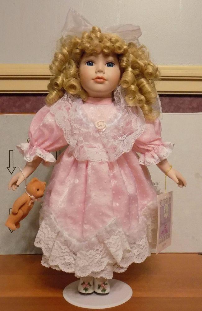 Hallmark Doll Galleries Victorian MEMORIES PORCELAIN boy BASEBALL Collector New