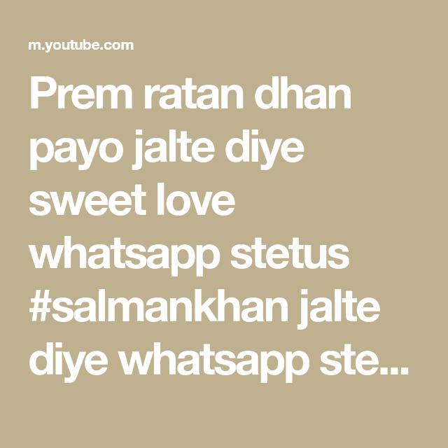 Prem Ratan Dhan Payo Jalte Diye Sweet Love Whatsapp Stetus Salmankhan Jalte Diye Whatsapp Stetu Love Is Sweet New Whatsapp Video Download Prem Ratan Dhan Payo