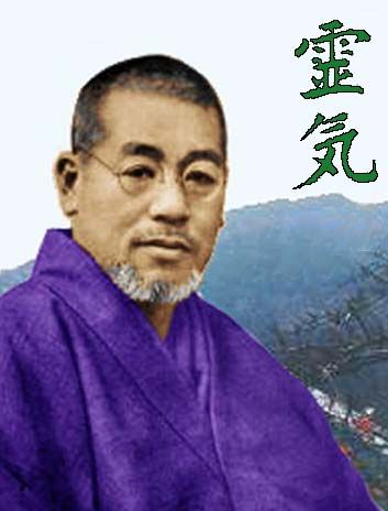 WHAT IS REIKI? Dr. Mikao Usui ...