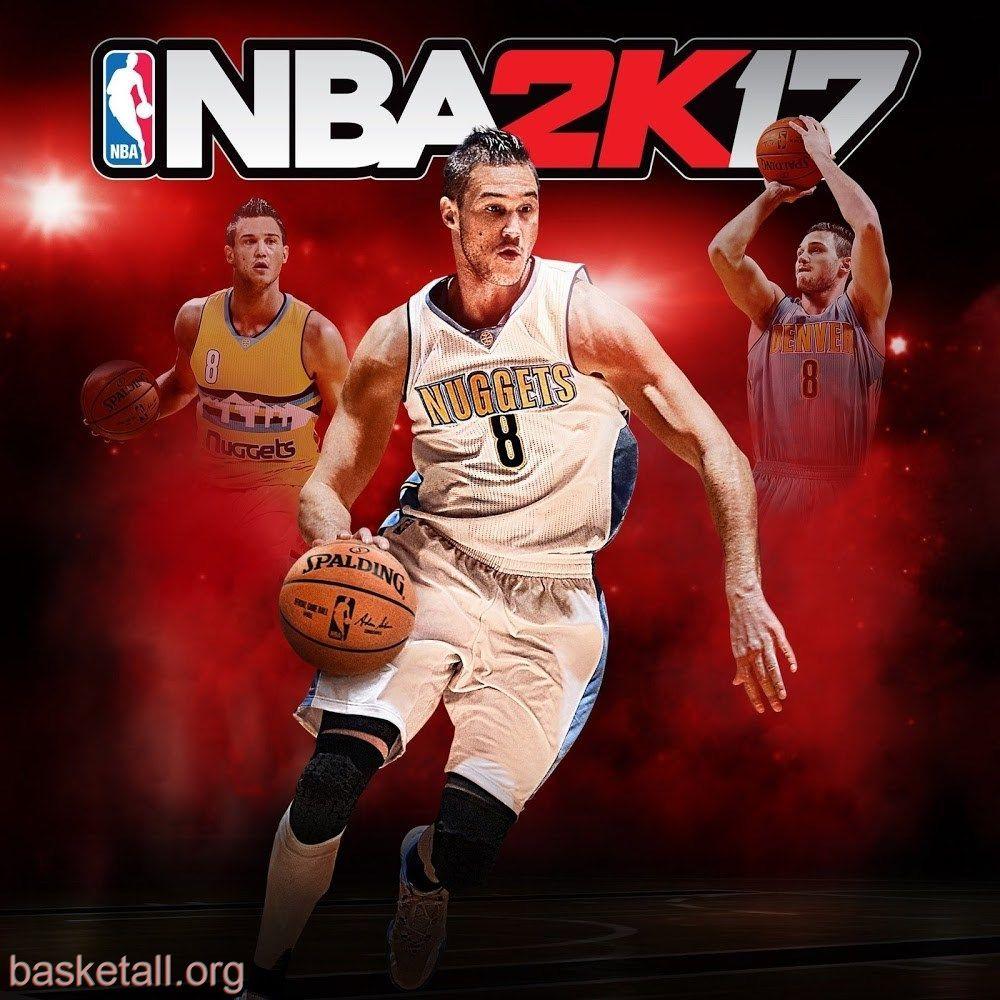 Basketbol Ayakkabıları 2017, 2020 Playstation, Basketbol