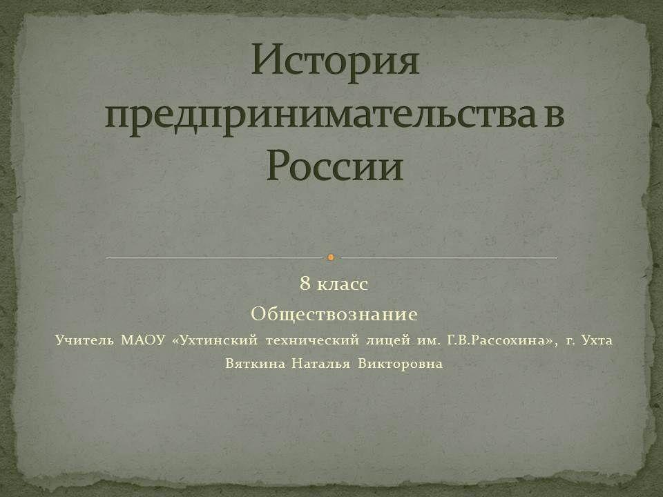 Гдз по русскому языку для класса списать